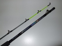 Удочка Center Fishing Glass Boat Rod - в интернет магазине «PRO Hunt»