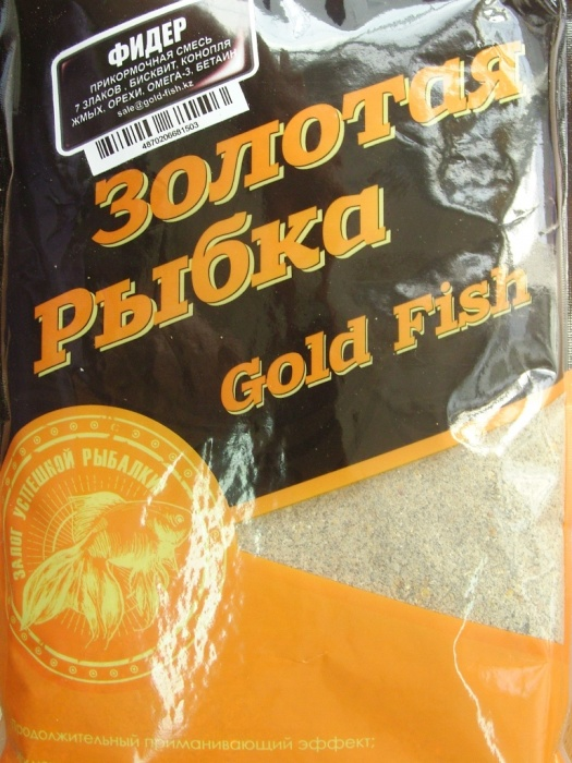 прикормка goldfish