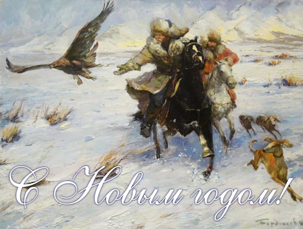 поздравление с новым годом для охотников и рыболовов обладает блестящим